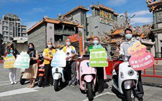 竹市老舊機車汰換加碼 最高補助3.8萬元