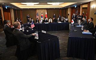 組圖:美韓日三方會談 盼朝鮮積極回應對話