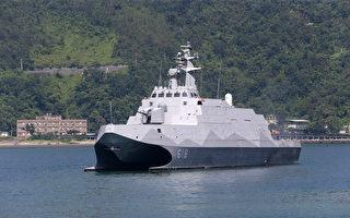 台船國艦國造業務 關務署百噸級巡緝艇開工