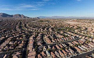 拉斯维加斯解封 房价上涨仍处全美低价位