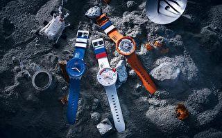 SWATCH創新生物陶瓷 NASA腕錶遨遊太空