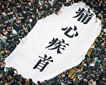 """中共发布美国""""干预""""香港清单 专家驳斥"""