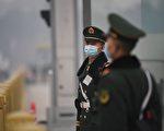 專家:中共黨慶異象 凸顯政權陷末日危機