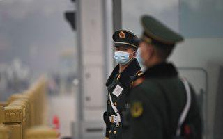 中共百年党庆北京管制升级 刘鹤令不准出事故
