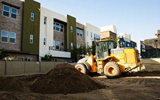 加州改變住房分區配額計算方法遭質疑(上)