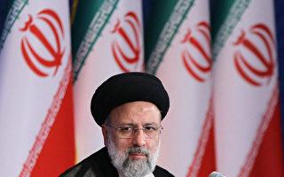 消息:几家伊朗国家新闻网站域名被美没收