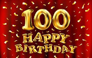 热爱举重 美国百岁人瑞破吉尼斯世界纪录