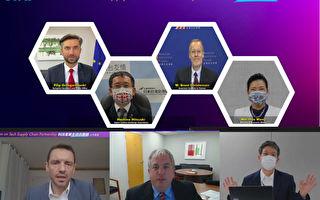 全球科技供應鏈論壇 AIT:台灣是美國關鍵夥伴
