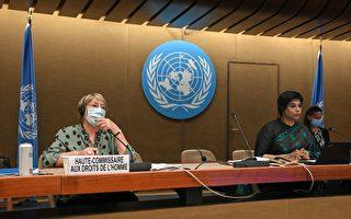 44国联署批中共迫害人权 中加联合国论战