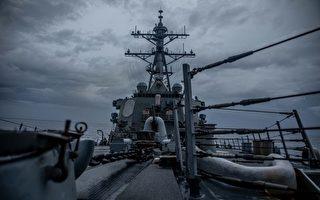 美第七艦隊驅逐艦穿越台灣海峽 中共又氣炸