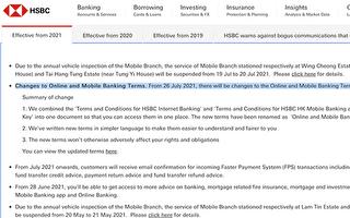 滙豐修訂網上理財條款 香港客戶不能在海外使用服務