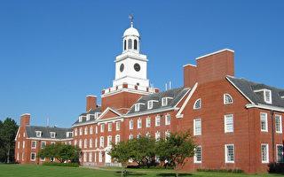 新泽西州立罗格斯大学新学年学费上涨2.6%