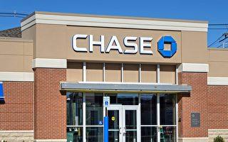 銀行帳戶憑空出現10億美元 美國女子嚇壞了