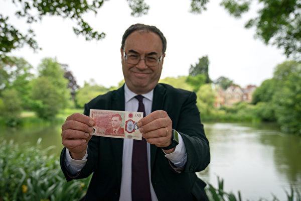 组图:英国发行新版50英镑钞票 已开始流通