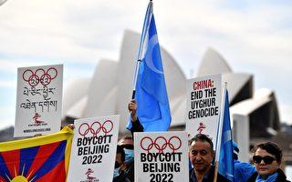 中共违反奥运精神 台16民团吁抵制北京冬奥