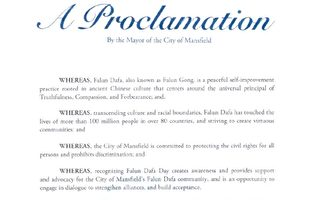 美国达拉斯地区曼斯菲尔德市宣布法轮大法日
