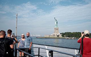 纽约紧急状态今结束 民众仍须遵联邦戴口罩规定