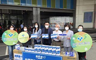 國民黨捐贈聯新醫院高防護口罩、面罩