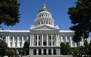 加州政策专家反击特殊利益集团