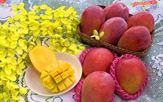 芒果維生素A超多 居家辦公眼忙族天然好物