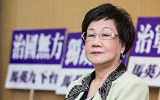 吕秀莲称国际机构助台买疫苗 经查已遭联合国除名