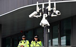 使用中国产监控设备 英格兰地方政府复查