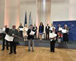 致力维护人权 前世维副主席在德国巴州获奖