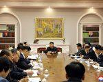 金正恩称10月恢复朝韩热线 美敦促回归对话