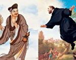 遙相輝映的東西文化:濟公與聖若瑟