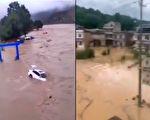 中国南方持续暴雨 乌江等流域或现超警洪水