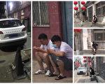 国安局参与维稳 吉林访民:百姓头顶杀人的天