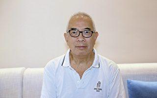 程翔:楚雖三戶 亡秦必楚 香港終將令中共政權崩潰