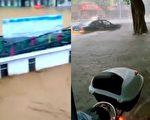 大陆南北方都降雨 广西河池多条街被淹没