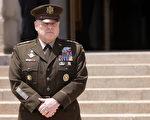 美最高将领被曝秘通北京 卢比奥要求解雇米利