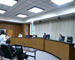 美国威廉王县通过决议 抵制中共强摘器官