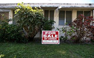 美亞房產協會年度報告:南部州居住更受歡迎