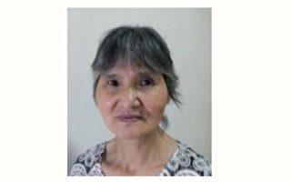 拒转化 法轮功学员吴志萍被投入精神病院摧残