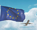 欧盟恢复对美游客旅行限制 你需要了解啥