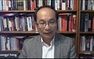 澳学者:中共利用谎言宣传渗透国际社会