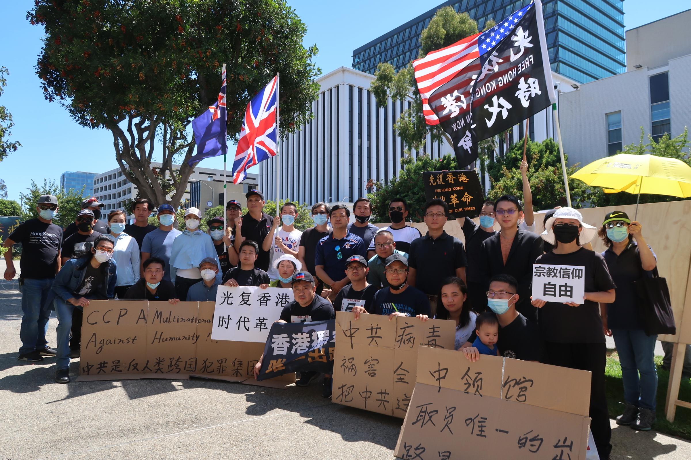 揭中共百年暴行 洛城华人七一举行接力活动