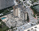 佛州大楼为何倒塌?是地基结构问题或海水侵蚀?