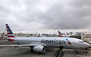 波音737貨機墜海 飛行員求救細節曝光