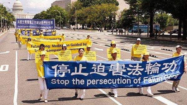 【独家】610之前 江已建迫害法轮功机构