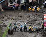 组图:日本泥石流至少3死 一百多人失踪