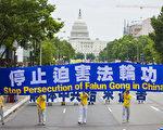 王友群:中共製造的一起特大冤案