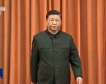 中共党庆后 习近平晋升4名上将 为何愁容满面