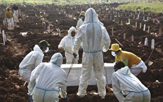 【疫情7.6】印尼疫情再恶化 数十人缺氧死亡