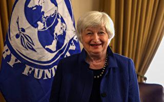 叶伦将施压G20财长 要求全球最低企业税率上修