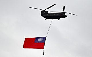 立陶宛和台湾关系升温 东欧开始对中共警觉