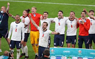 英格兰击败丹麦 与意大利会师欧洲杯决赛